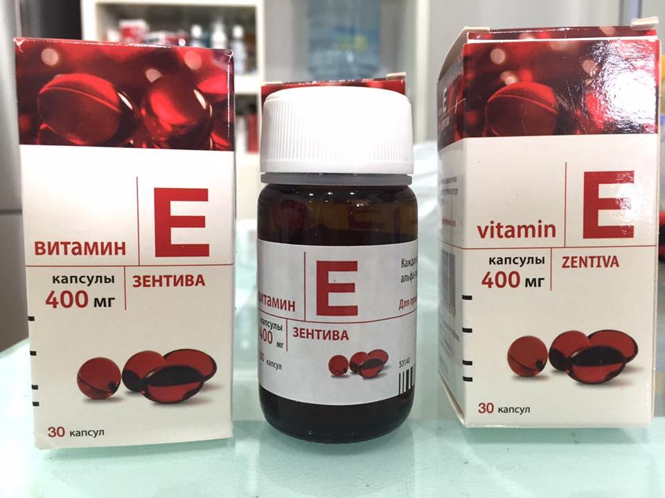 Viên uống vitamin E đỏ của Nga