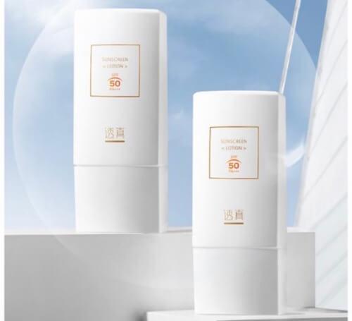 Kem chống nắng Lucenbase có chiết xuất thiên nhiên lành tính, chống nắng an toàn cho da mà lại sở hữu mức giá phải chăng.