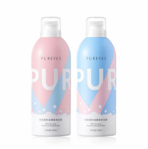 Hãy tìm đến địa chỉ của những cửa hàng bán mỹ phẩm nội địa Trung uy tín để sở hữu sữa tắm Pureyes chính hãng nhé!