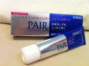 Kem trị mụn đến từ Nhật rất hiệu quả cho trường hợp bị mụn sưng viêm