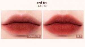 Màu son đỏ gạch Red Tea.