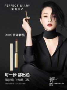Nữ diễn viên nổi tiếng Châu Tấn đang là đại diện cho thương hiệu Perfect Diary.