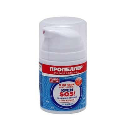 Kem trị sẹo Nga Anti-scar Propeller SOS.